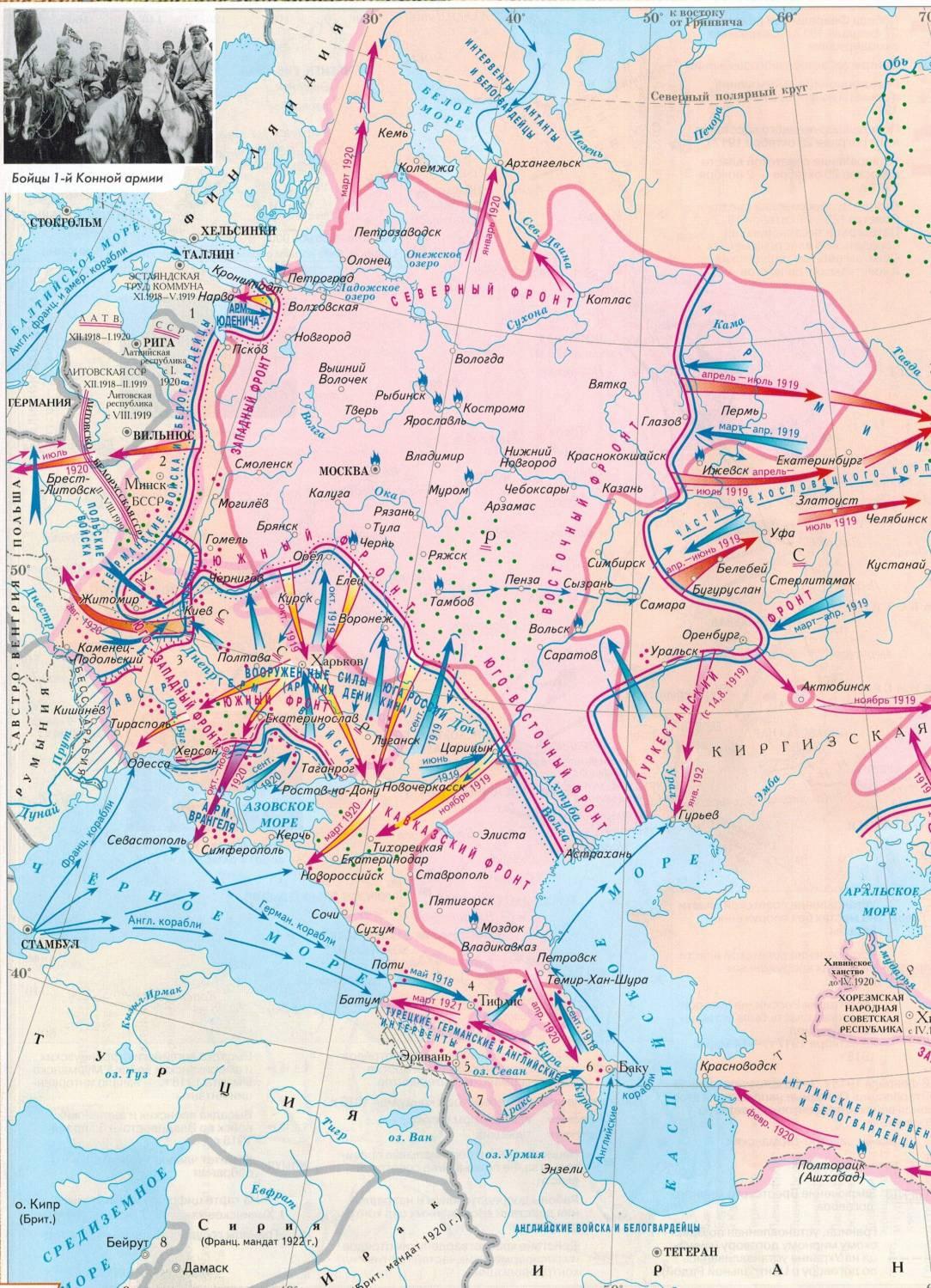 Тамбовское восстание 19181922 гг под руководством