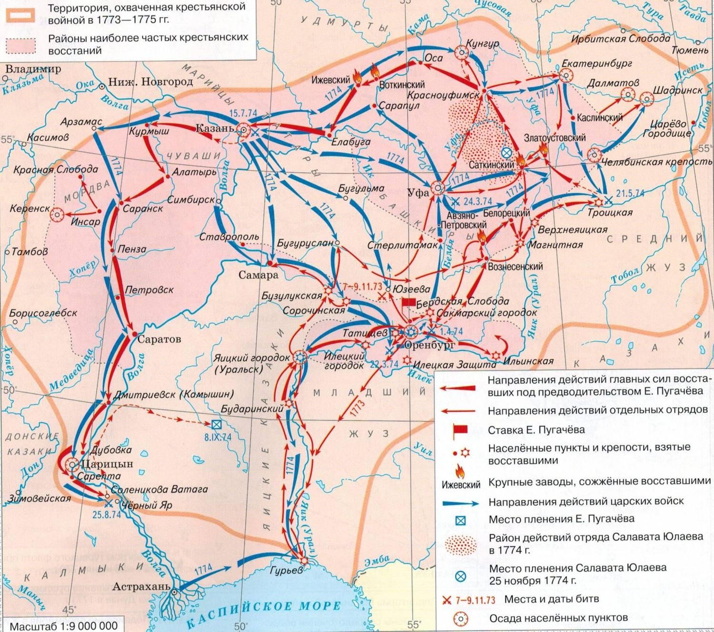 Крестьянская война под предводительством емельяна пугачева е.