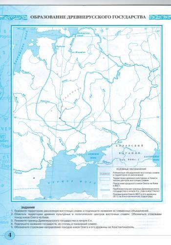 ГДЗ (Решебник) к контурным картам по истории России с древнейших времен до 16 века 6 класс