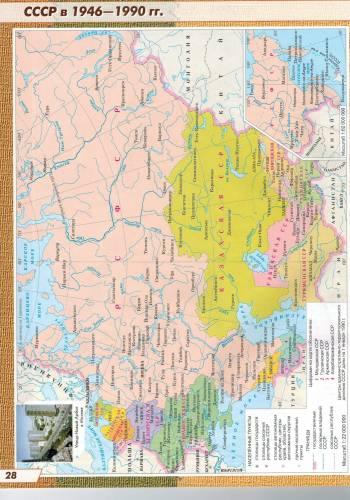 Контурные карты СССР